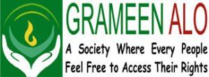Grameen Alo